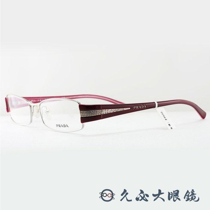 【久必大眼鏡】Prada 鏡框 VPR60I 70O-1O1 (銀酒紅) 奢華半框款 原廠公司貨