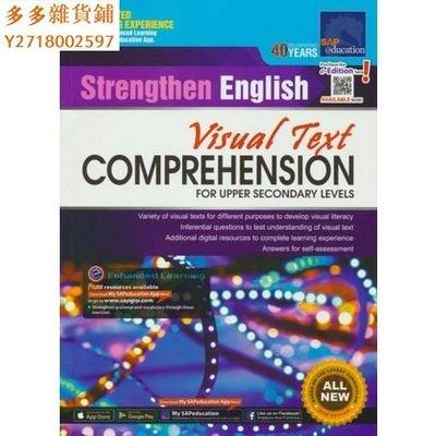 (MS)初二初三英語看圖理解練習冊 SAP Strengthen English Visual Text Compreh【多多雜貨鋪】sfgh3549