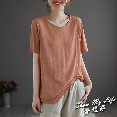 【夢想家】純棉圓領套頭短袖T恤 不規則下擺寬鬆純色上衣/7色-0415