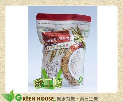 [綠工坊]    有機藜麥八寶米 無糯...