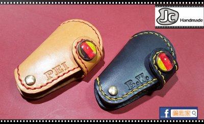 客製化純手工鑰匙皮套 摺疊鑰匙 ikey款 Golf Mini Tiguan BMW 335 Benz C300