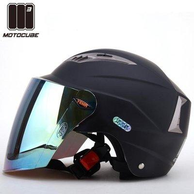 哆啦本鋪 輕便摩托車頭盔男夏季電瓶電動車半盔覆式女夏天防嗮紫外線帽 D655