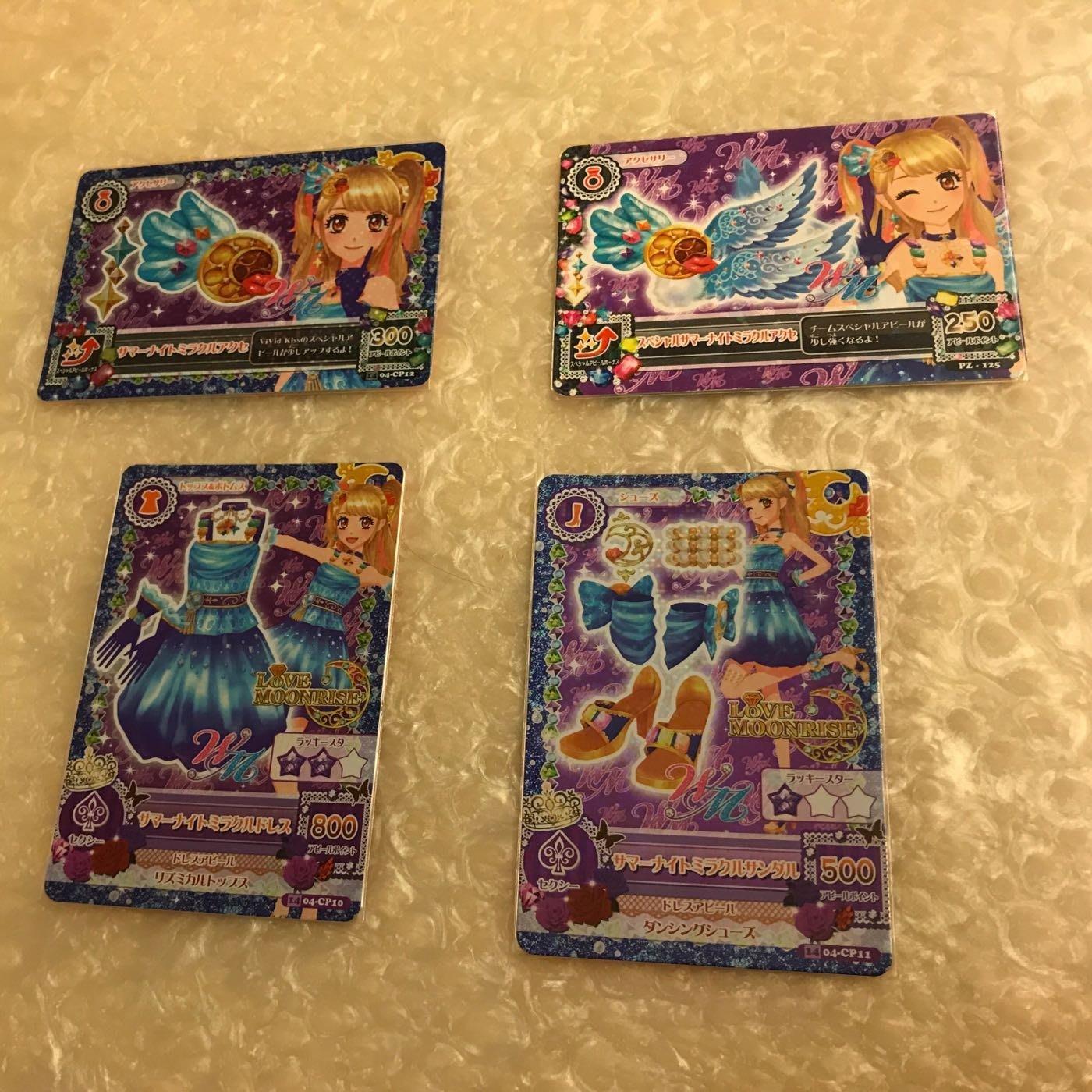 偶像學園 夏樹未來 高級絕版卡片