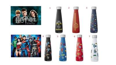 正品預購-美國SWELL *Harry Potter哈利波特 & DC Comics超級英雄限量不鏽鋼保溫瓶(共7款)