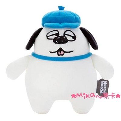 ☆Mika☆ 日本正版 SNOOPY 史努比 史奴比 歐拉夫 奧拉夫 娃娃 玩偶 (S) 730含運+