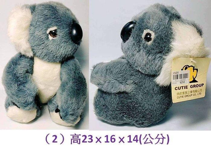 〔全新娃娃出清〕絨毛娃娃 玩偶 布偶(大),每件130元,滿500元以上免運,售完為止