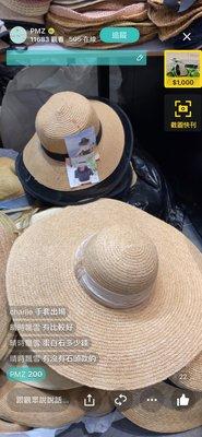韓國春夏新款 渡假草帽 大草帽 網紗 拼款 650 棉麻 大帽簷 850