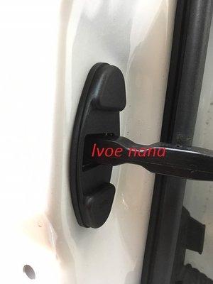 [[娜娜汽車]]日產 rogue 專用 內門門邊蓋 內門保護蓋 限位器蓋
