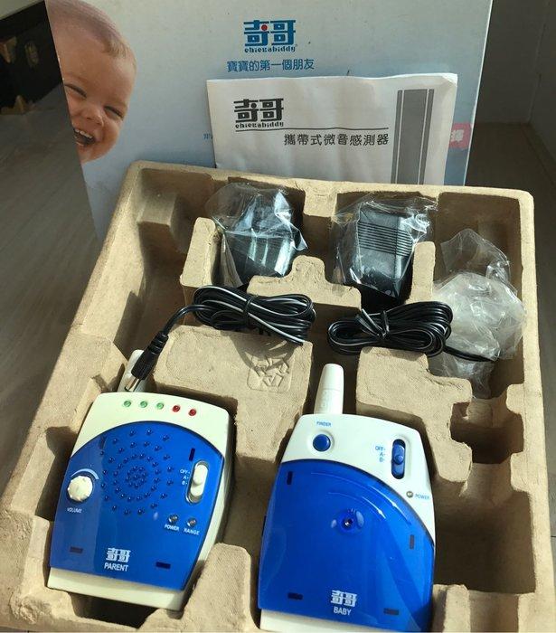 奇哥 攜帶式微音感測器