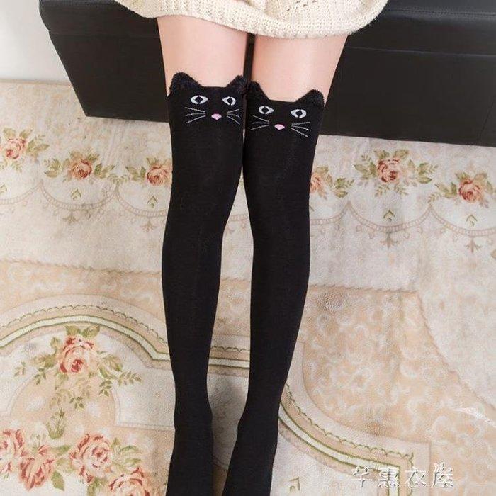 過膝襪 可愛過膝襪女長筒襪日繫學院風韓國高筒襪堆堆護腿襪套秋冬季長襪 芊惠衣屋
