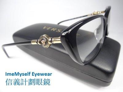 VERSACE 3206-A optical spectacles Rx prescription frame