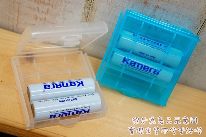 【中壢NOVA-水世界】3號電池 4號電池 充電電池 鎳氫 電池收納盒 電池盒 放4顆3號電池 AA