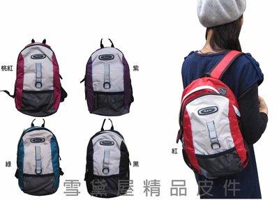 ~雪黛屋~EYE MOUNTAINTOP 小型登山後背包小容量大空間造型反光安全二層主袋超輕設計HEYE710
