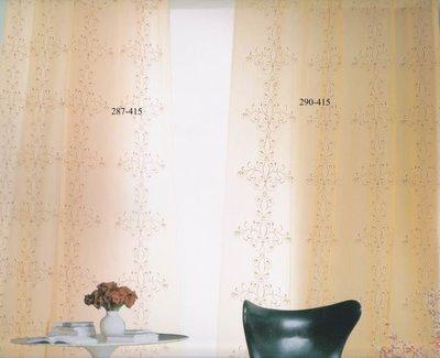 [ 上品窗簾 ] MIT-195 窗紗 ( 5尺紗 ) ---台灣製造