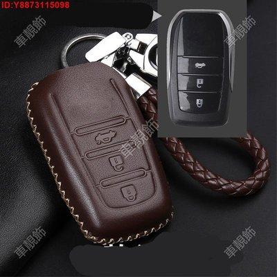 適用於豐田卡羅拉凱美瑞皇冠雷凌Resolute蘭達真皮汽車鑰匙包套裝殼遙控器3buttom