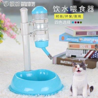 可開發票 飲食器 寵物自動喂食器喂水器貓咪飲水機喝水器泰迪狗碗水壺食盆狗狗用品 「清新悠然」