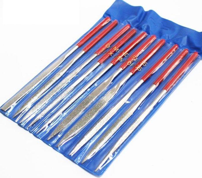 【雜貨鋪】10支裝 金鋼砂銼刀 什錦銼刀 銼刀組 金屬銼 小銼整形銼 除鏽 修邊 打磨 DIY必備
