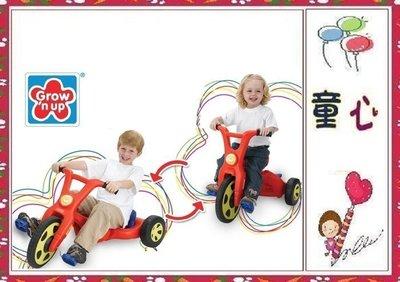 《 美國Grow'n up 》二合一可調整三輪車~◎童心玩具1館◎