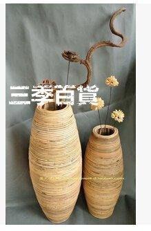 三季30-80cm藤花瓶落地編織花瓶幹花瓶藤編草編田園橄欖形原色❖684