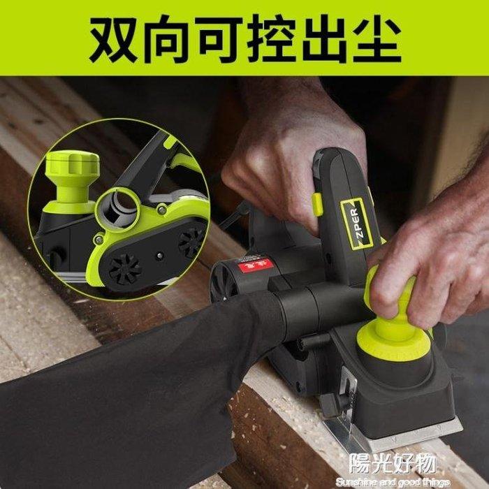 芝浦電刨家用小型多功能手提臺式木工刨木工工具電動刨子壓刨刀機 220V NMS