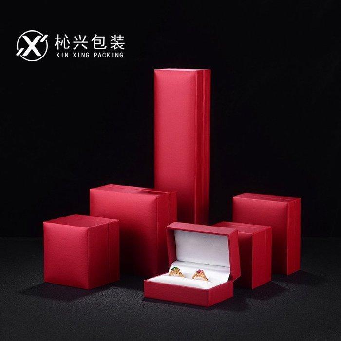 紅色進口首飾盒定制戒指盒 對戒盒 吊墜盒飾品盒珠寶首飾盒定做