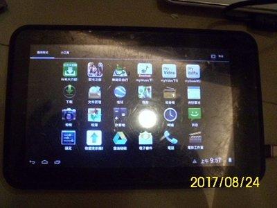 7吋通話平板 taiwan mobile amazing p5 lite 附旅充240