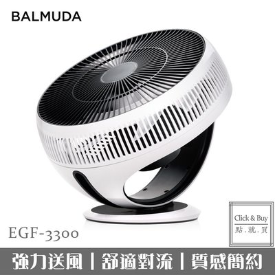 【BALMUDA】 EGF3300 循環扇  GreenFan
