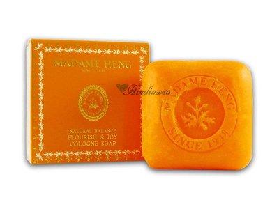 泰國興太太Madame Heng草本香橙維他命C香水皂 Flourish & Joy Cologne Soap 150g