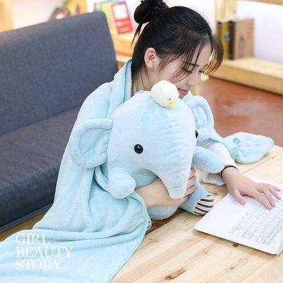超哥小舖【G8025】現貨大象小雞造型娃娃珊瑚絨空調毯抱枕懶人毯子玩偶辦公室午安枕生日交換禮物聖誕節情人節
