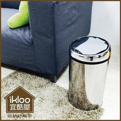 10/現貨【ikloo】不鏽鋼智能感應式垃圾桶-12L /不鏽鋼智能感應電動垃圾桶時尚創意廚房大號/紅外感應