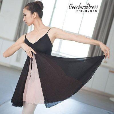5Cgo【鴿樓】會員有優惠 542031337449 牛奶絲芭蕾舞衣連體服女吊帶拼網裙練功衣成人體操服形體服