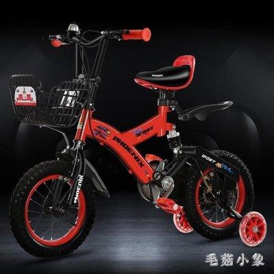 兒童自行車3歲寶寶腳踏車2-4-6歲男孩童車12寸小孩單車 ys4506