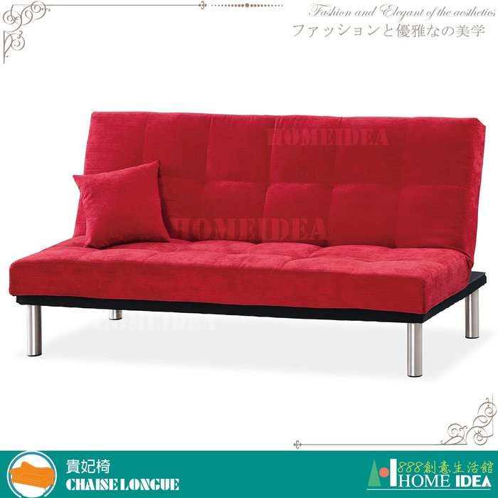 『888創意生活館』047-C619-3紅色布沙發床300$5,700元(12貴妃椅沙發皮沙發布沙發L型沙發)屏東家具