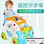 寶寶學步車嬰兒手推助步車玩具兒童多功能調...