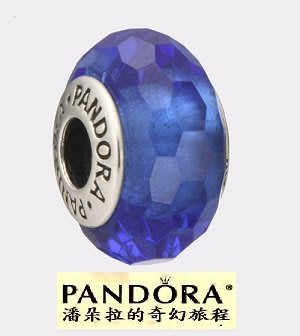 潘朵拉我最便宜{{潘朵拉的奇幻旅程}} PANDORA - Fascinating blue 藍切面琉璃 791067