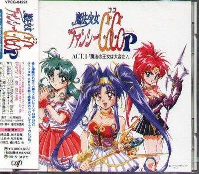 (日版全新未拆) 魔法少女ファンシーCoCo PACT.1