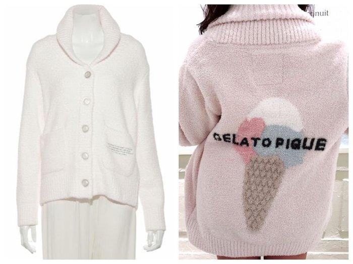 陽光角落~溫暖軟綿綿mocomoco 後背冰淇淋圖案  保暖鈕扣 翻領外套gelato pique