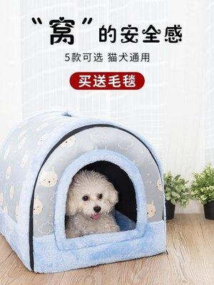 狗窩冬天保暖中型小型犬泰迪狗屋貓寵物房...