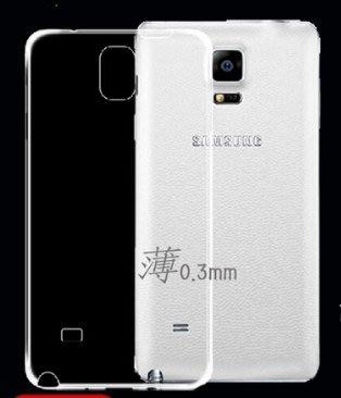 ☆寶藏點配件☆ Samsung Note4 保護套0.3MM 超薄軟殼 另有iPhone SONY HTC