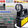 ☼ 台中苙翔電池 ►汎球牌 LED- 680B 聚散光...