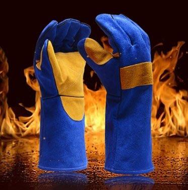 全牛皮耐磨加長防電擊防火隔熱焊工焊接防護手套加托加長手套