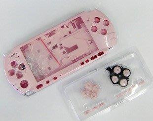 PSP3000 PSP3007 全機外殼含按鍵 副廠零件(粉紅)【台中恐龍電玩】
