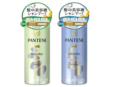 *RORO149* PANTENE 潘婷 Micellar 賦活淨化(藍) / 水凝柔潤(綠) 洗髮露 500ML