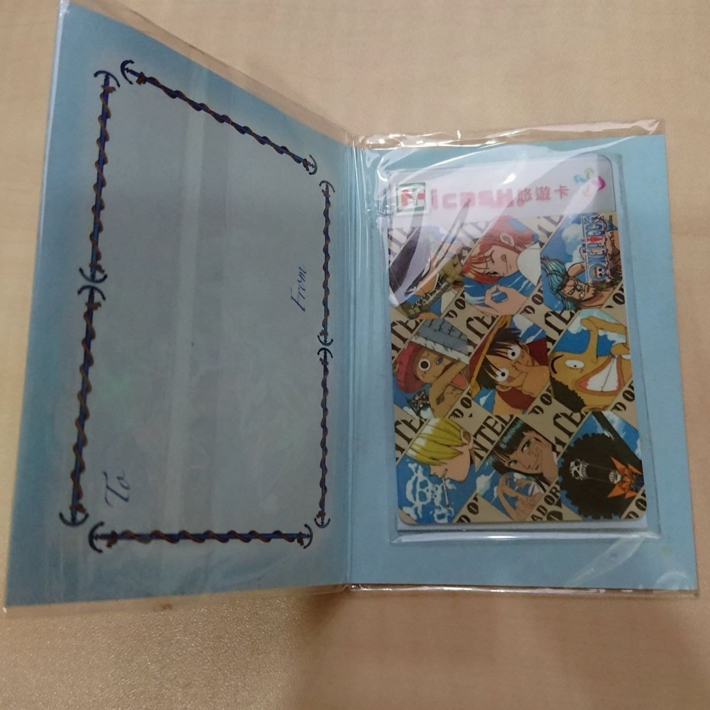 航海王懸賞圖icash悠遊卡