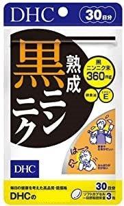日本 黑蒜頭精 DHC Garlic 30天