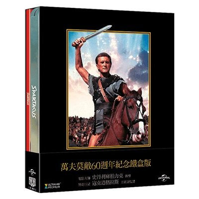合友唱片 面交 自取 史丹利庫柏力克系列 萬夫莫敵 60週年紀念鐵盒版 4K UHD 雙碟鐵盒版 UHD+BD