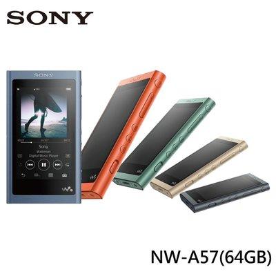 中和 SONY NW-A57 Walkman 隨身聽 攜碼 遠傳月租999 4G吃到飽 免預繳 門號價1元 公司貨