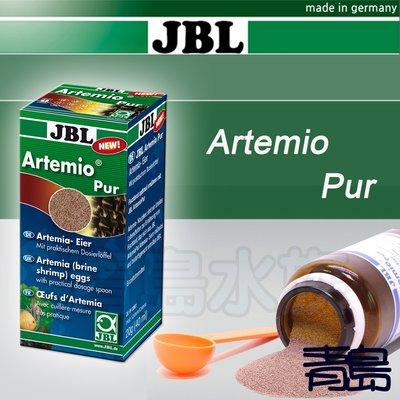 十一月缺Y。。。青島水族。。。30907德國JBL---Artemio Pur 豐年蝦卵/孵化率超高==40ml/18g