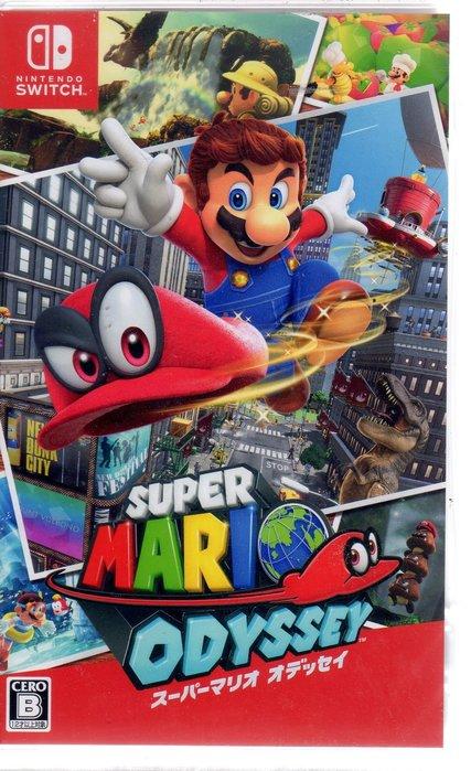 現貨中 Switch遊戲 NS 超級瑪利歐 奧德賽 Super Mario Odysse 繁體中文版 【板橋魔力】