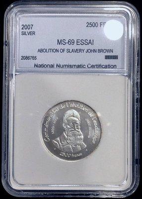 2007年 尼日 2500法朗 銀製樣幣(ESSAI).NNC MS69(非PCGS,NGC)